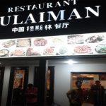 tempat makan Pcenongan