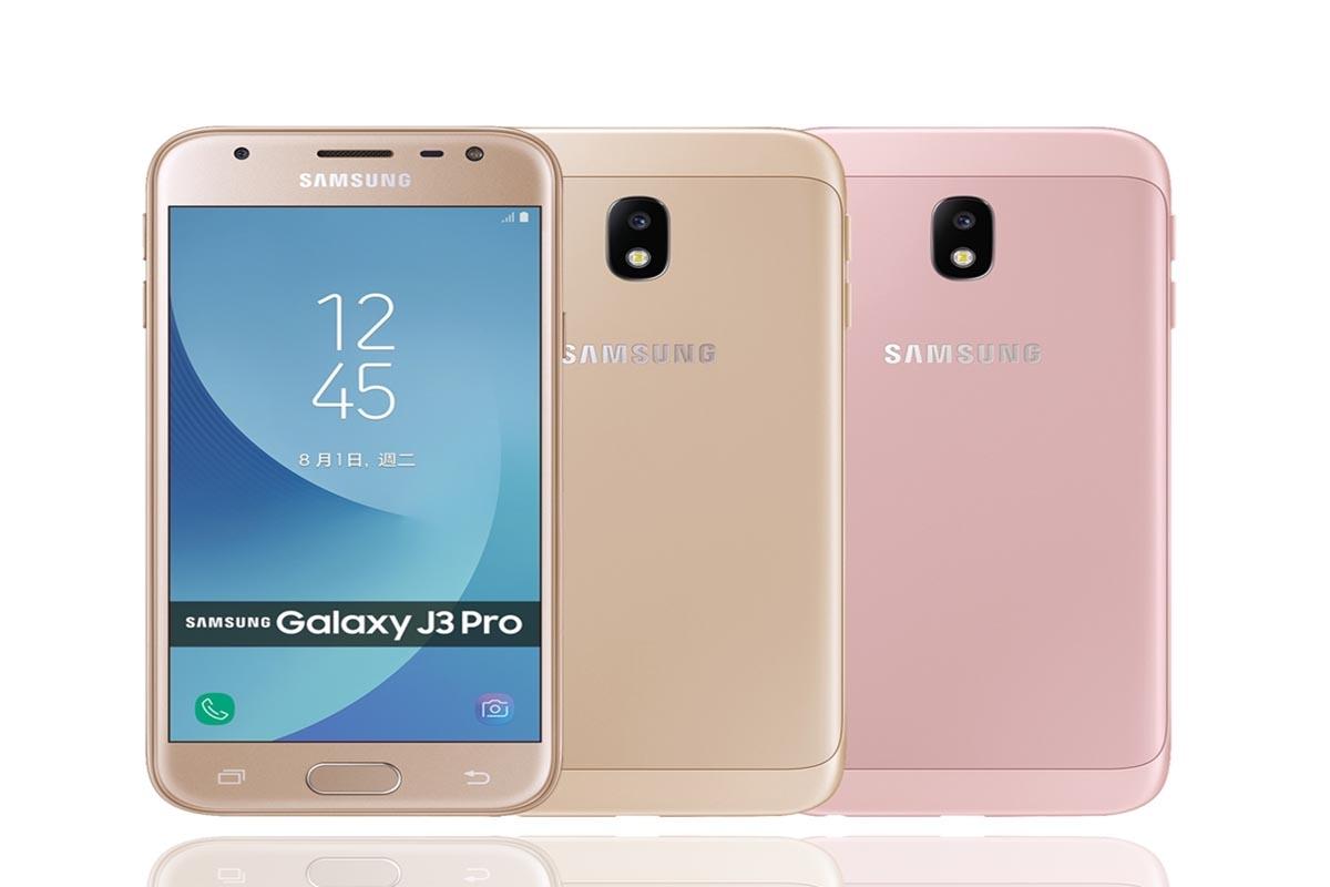 Hp Samsung RAM 2 GB Lengkap Spesifikasi terbaik 2018