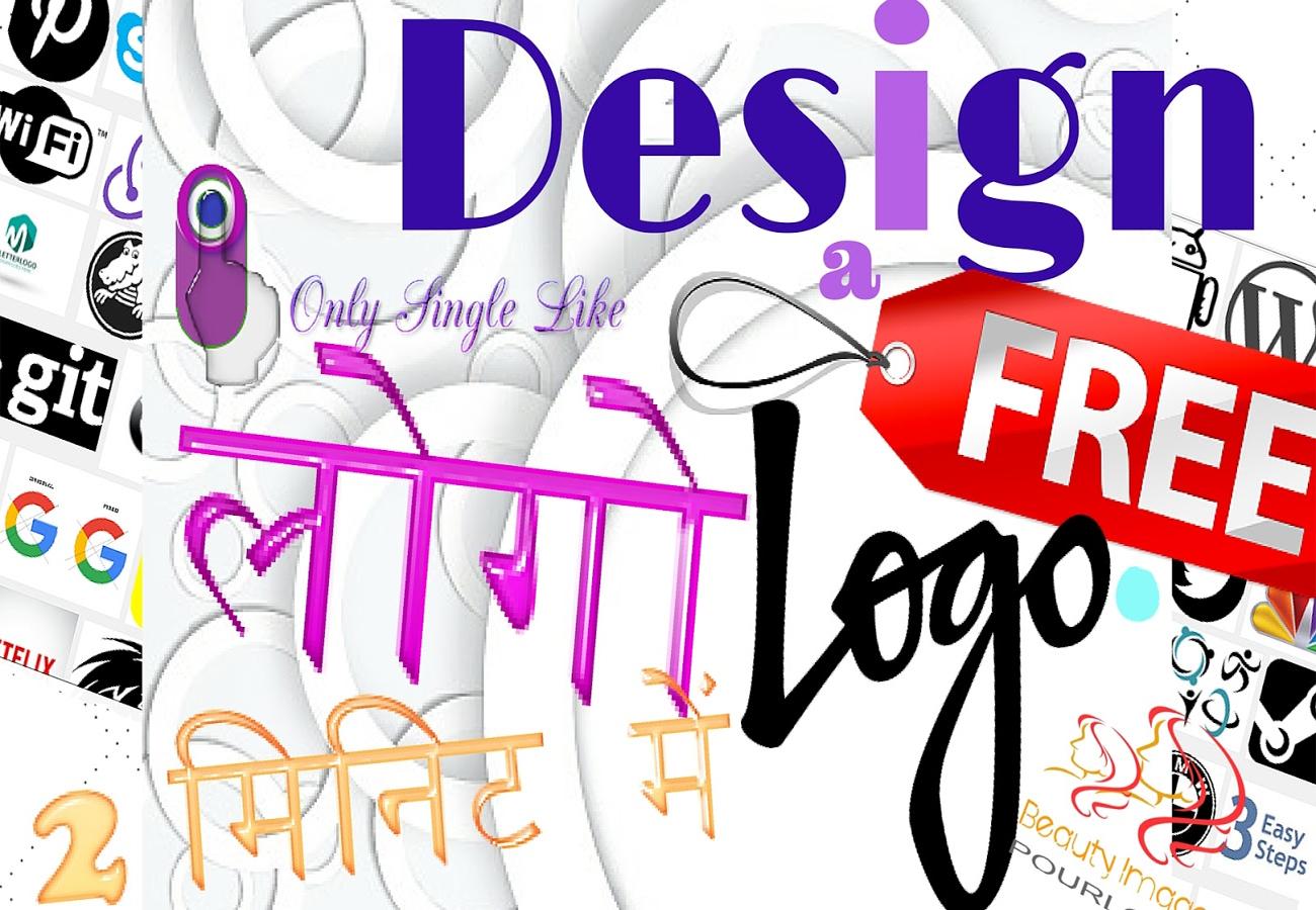 Hal Yang Harus Anda Ketahui Sebelum Membuat Logo